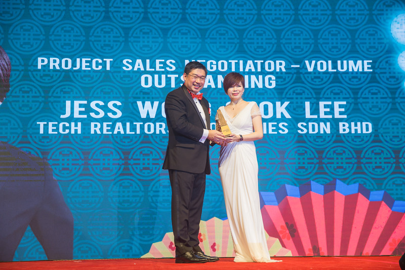 Star Propety Award Realty-716.jpg