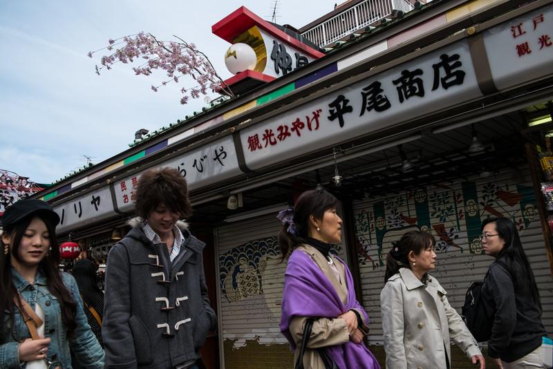 Tokyo Day 3 (215 of 271).jpg