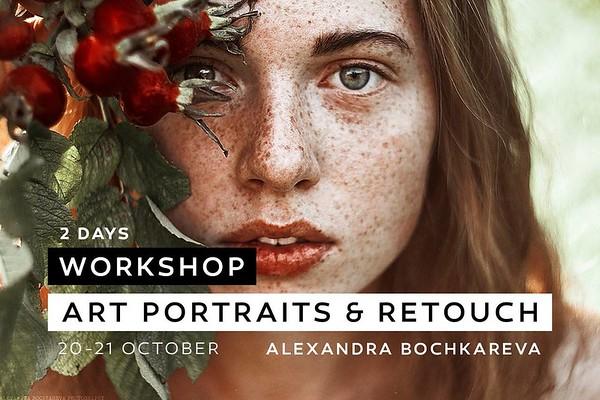 Workshops Promo