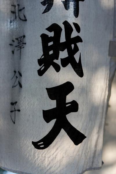 IMG_0648_DxO_raw.jpg
