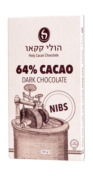 Holy 64% Cacao Dark Chocolate Nibs 100gr.jpg