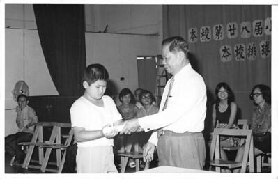 1974 Volleyball Priye Giving