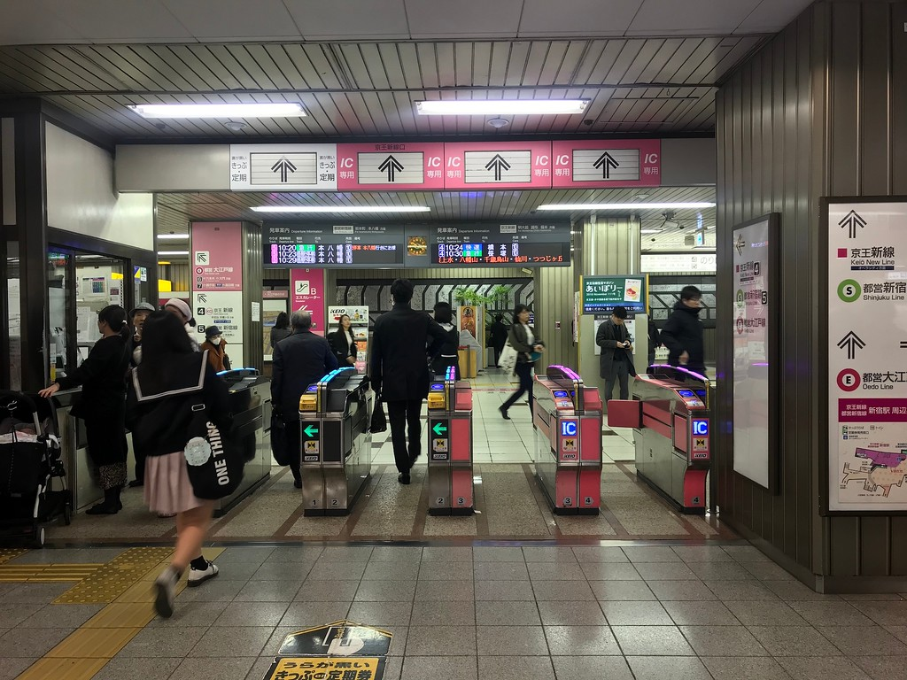 Entrance to the Keio Line. This is also the entrance to the Toei Shinjuku and Oedo lines. Just look for the signs for Platforms 4 and 5.