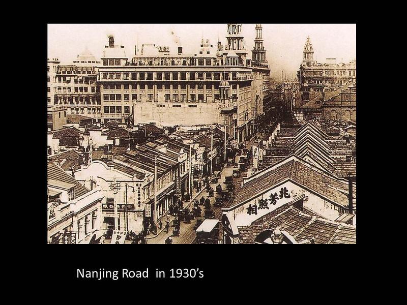 n12 Nanjing Road 1930s.jpg