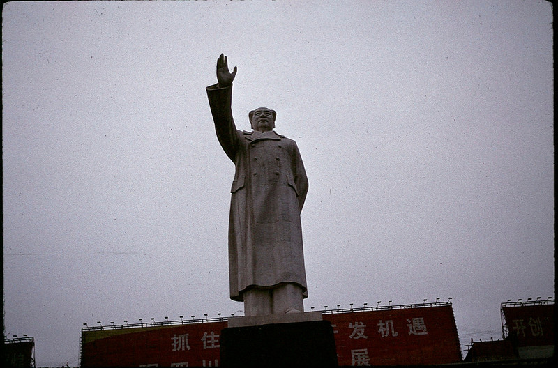 bye bye Mao