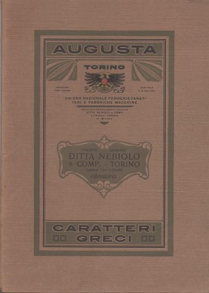 Catalog of Greek types. 1930s.