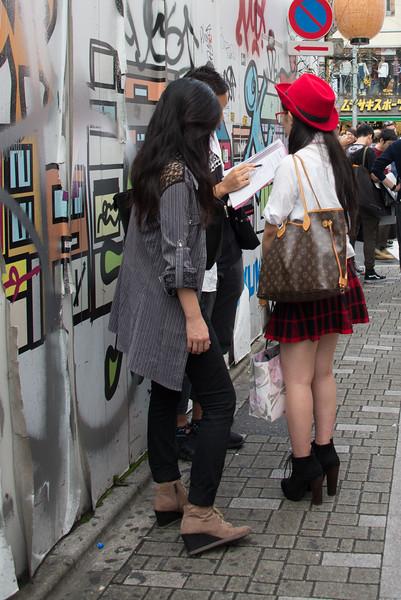 Harajuku Street Tokyo-7147