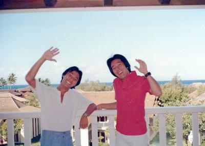 8-1978 Hawaii with Carey Tokirio
