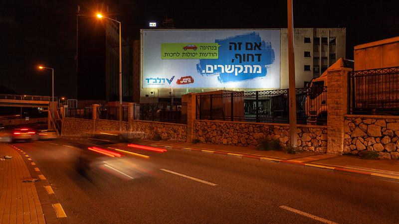 11-04-18 Huge RALBAD Haifa Big (60 of 106).jpg