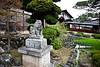 SAKU TEISYOUJI TEMPLE - Japan - Nippon - Japon