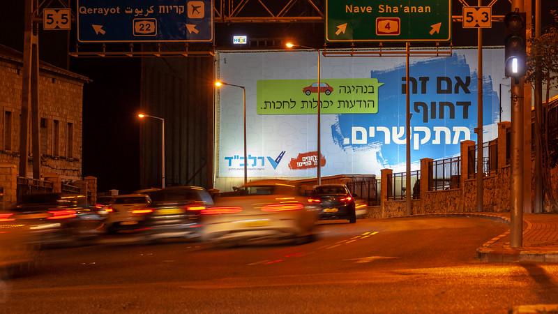 11-04-18 Huge RALBAD Haifa Big (19 of 106).jpg