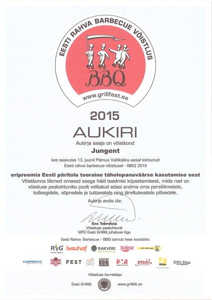 Eesti_Rahva_barbecue_2015_Eesti.jpg