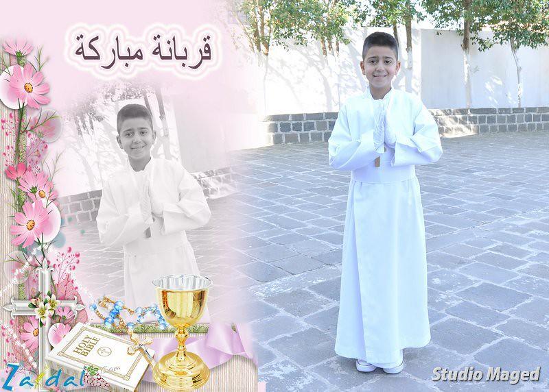 first_communion_seriac_2012_008.jpg
