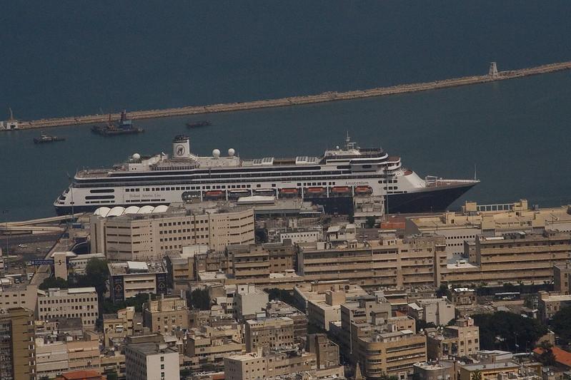 H-Amsterdam at Haifa.jpg