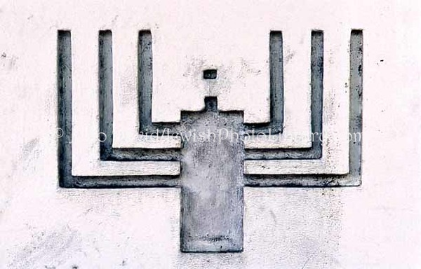 PUERTO RICO, San Juan. Synagogue Shaare Tzedek. (2005)