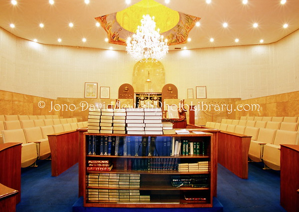 PHILIPPINES, Manila. Synagogue Beth Yaacov. (2007)