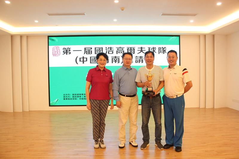 [20191223] 第一届国浩高尔夫球队(海南)邀请赛 (196).JPG