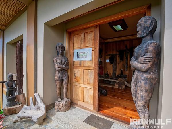 Museum of Cordillera Cultural Heritage