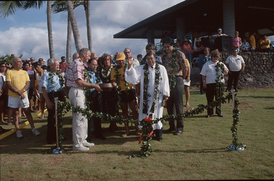 1992 HCRA State Championships 8-1-1992