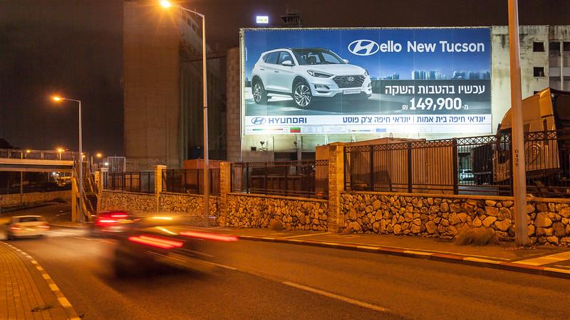 01-14-19-Huge-HyundaiTucson-Haifa-Big (15 of 16).jpg