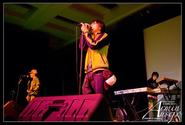 Camino - Sakura Con 2006