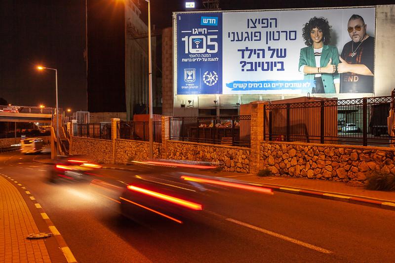 11-25-18 Huge 105 Haifa Big (17 of 17).jpg