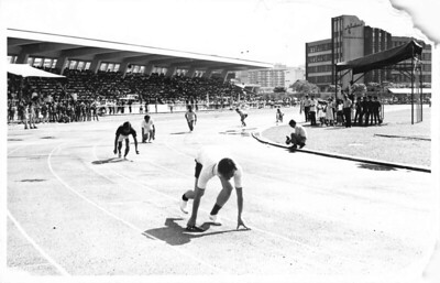 1974 Sports Day