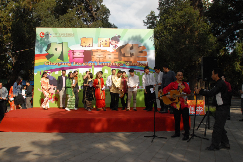 [20111015] Beijing Foreign Language Festival (57).JPG
