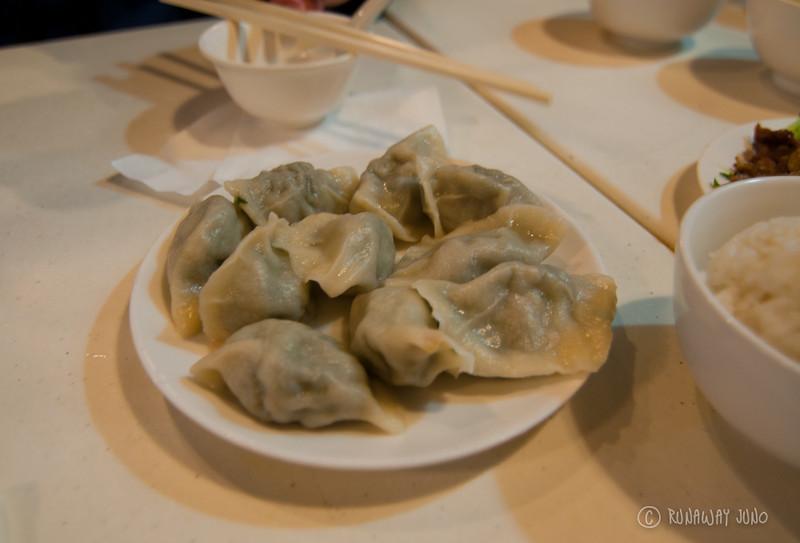 Beijing Style Dumpling.jpg