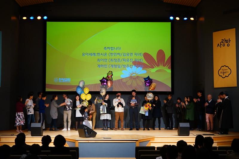 20200223-유아세례 계하민 (계형일 방주선자녀) (16).JPG