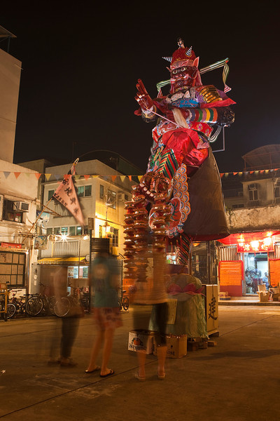 Hungry Ghost, Peng Chau, 2011