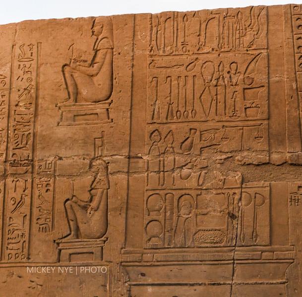 020820 Egypt Day7 Edfu-Cruze Nile-Kom Ombo-6527.jpg