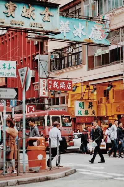 Hong Kong Cuisine.jpg