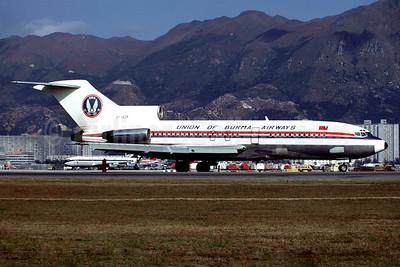 Union of Burma Airways