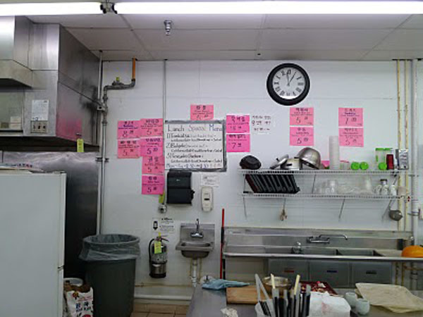 World Food Mart Jacksonville kitchen.jpg