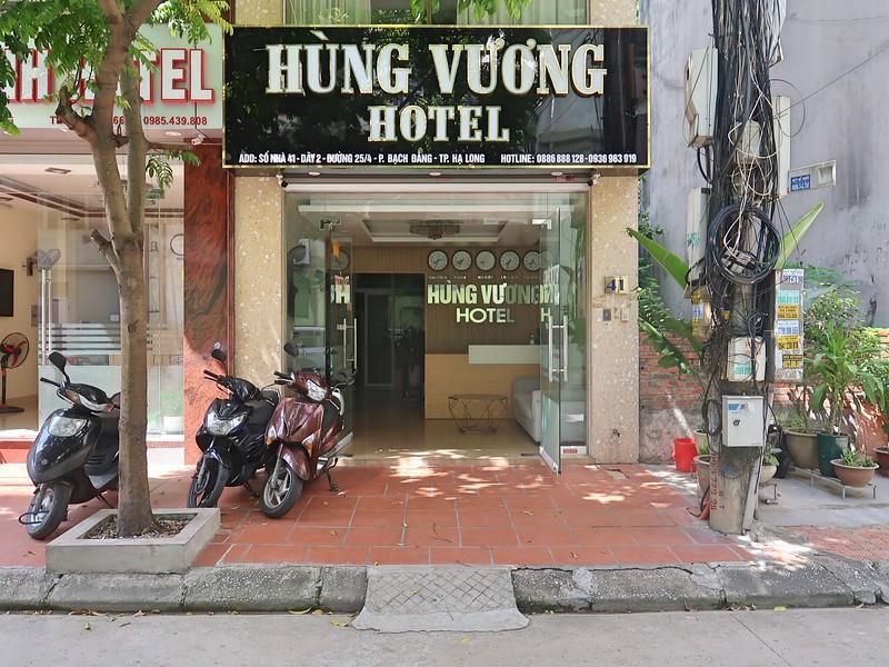 IMG_3540-hung-vuong-hotel.jpg