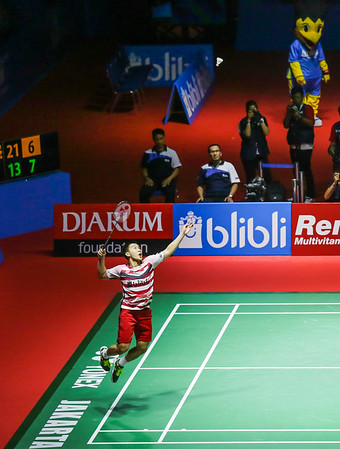 Indonesia Open (2018)