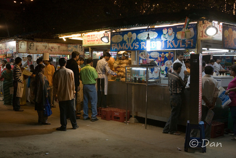 Famous Rabdi Kulfi (ice cream)