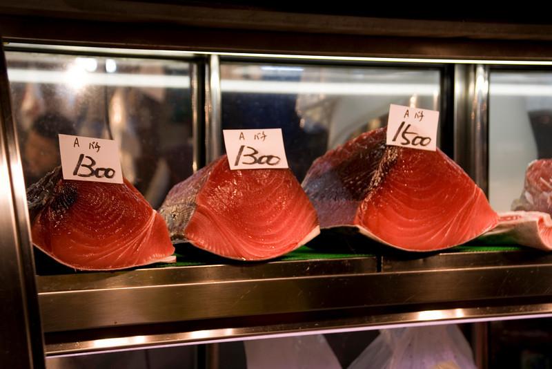 54 Unfrozen Tuna.jpg