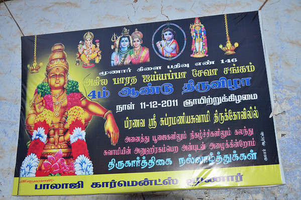 Munnar-Thekkady-Kumarakom
