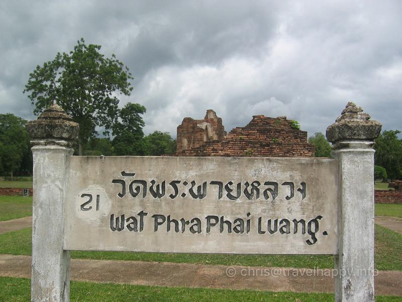 Sukhothai 081.jpg