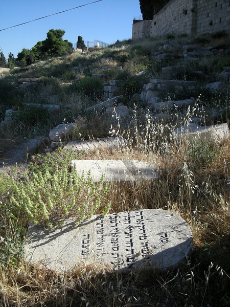 a gravestone on the Mount of Olives
