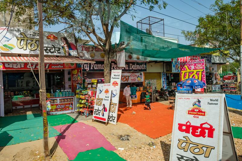 20170320-24 New Delhi 022.jpg