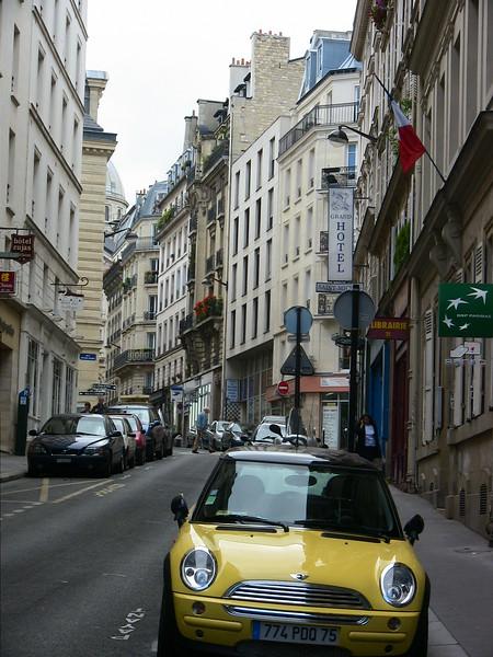 Улица и миникупер
