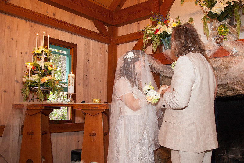 Anya & Bills Wedding August 03, 2014 0218.JPG