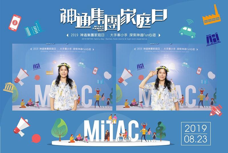 8.23_Mitac60.jpg