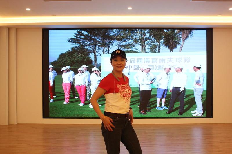 [20191223] 第一届国浩高尔夫球队(海南)邀请赛 (254).JPG