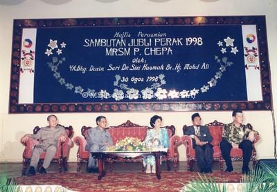 1998 - SAMBUTAN JUBLI PERAK MRSM PENGKALAN CHEPA