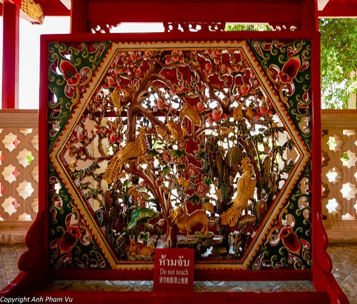 Uploaded - Ayutthaya August 2013 042.jpg