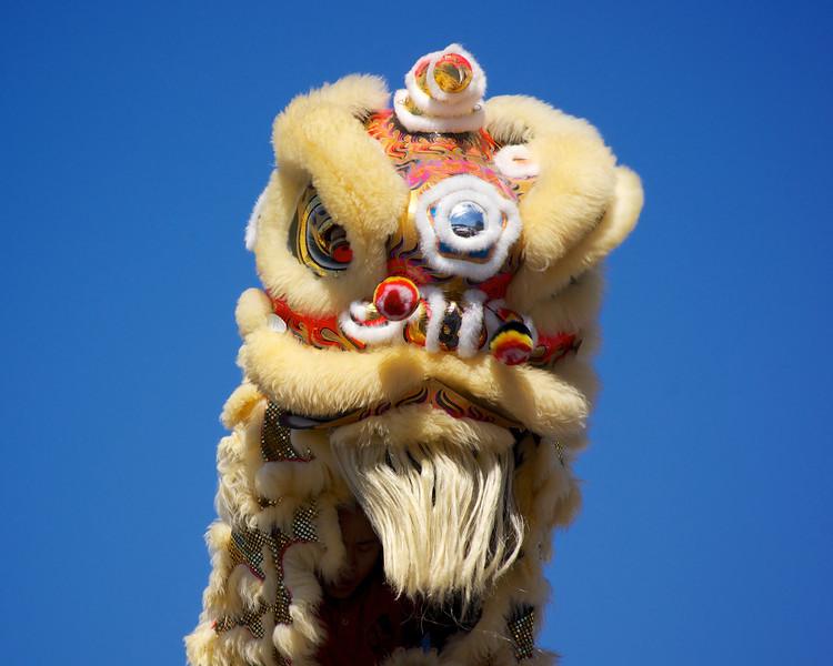 Dragon 2012 Treasure Island Dragon Boat Festival ref: c0712b98-dd42-42f4-a502-a8fff214a644